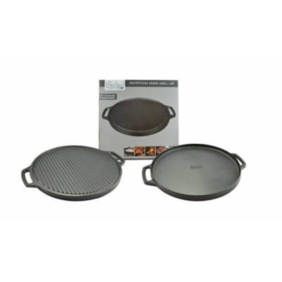 Perfect Home 12972 Öntöttvas grill lap kerek 2 oldalas, 43,5cm átmérő